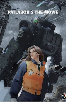 Patlabor 2 movie dvd