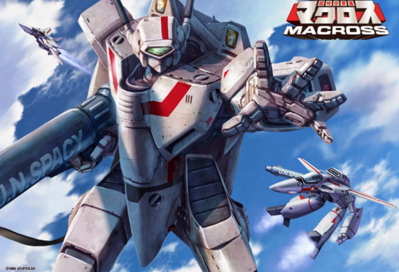 The Super Dimension Fortress Macross wallpaper