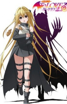 To Love-Ru- Darkness 2nd dvd