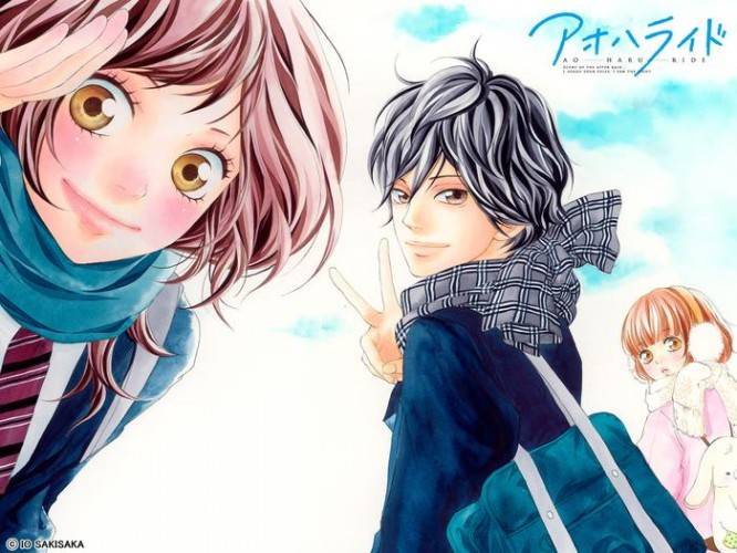 aoharuride wallpaper
