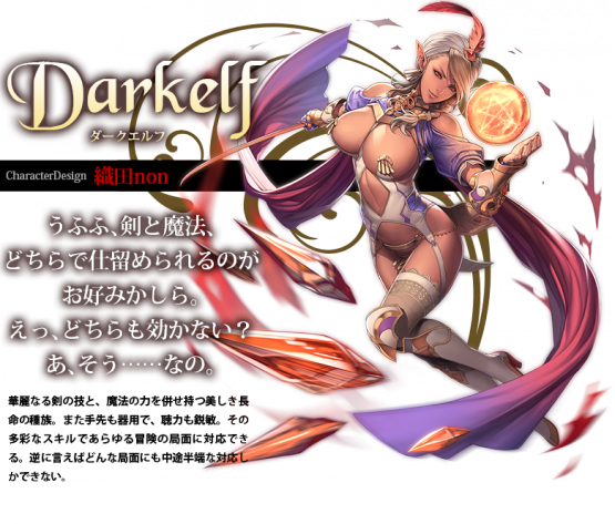 bikini warriors darkelf