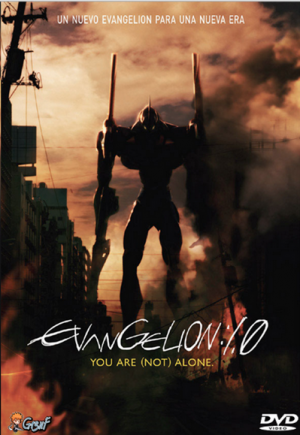 evangelion you are not alone dvd