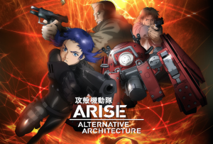 Ghost in the Shell Arise: Alternative Architecture Review & Characters - What is a Ghost?