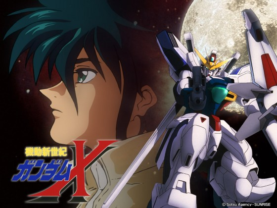 gundam x wallpaper