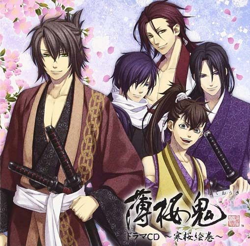 hakuoki-Wallpaper-509x500 Top 10 Sad Yet Beautiful Anime Endings! [Updated Best Moments]