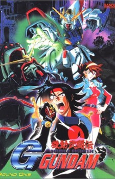 mobile fighter g gundam dvd