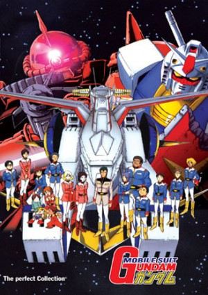 mobile suit gundam perfect collection dvd