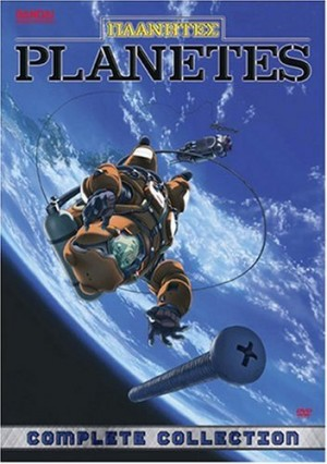 planetes dvd