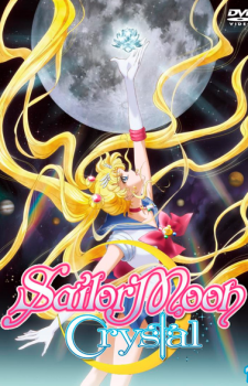 sailormoon crystal dvd