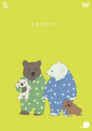 shirokuma cafe dvd