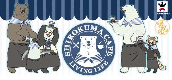 shirokuma cafe wallpaper
