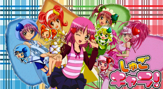 shugo chara wallpaper2
