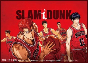 slam-dunk-wallpaper-20160801082946-667x500 [Throwback Thursday] Top 10 'Slammin Jammin' Slam Dunk Characters