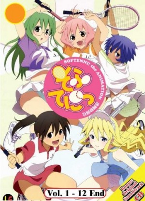 teekyuu-dvd-300x424 6 Anime Like Teekyuu [Recommendations]