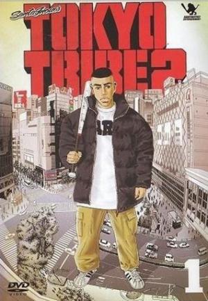 tokyo tribe dvd