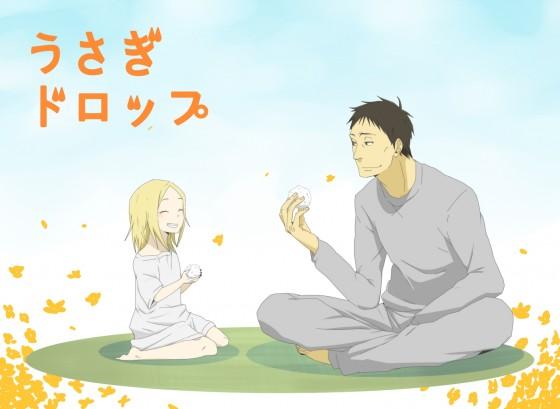 NEW-GAME-capture Los 10 mejores animes de  Recuentos de la Vida