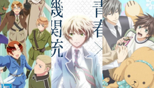 BL/Yaoi Anime Summer 2015 to Slash in Hot Season [Best Recommendations]