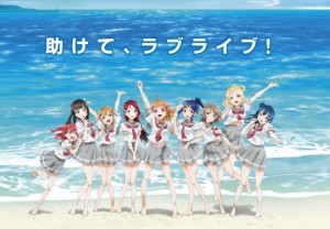 Love Live! Sunshine!! Debut Single Coming Soon