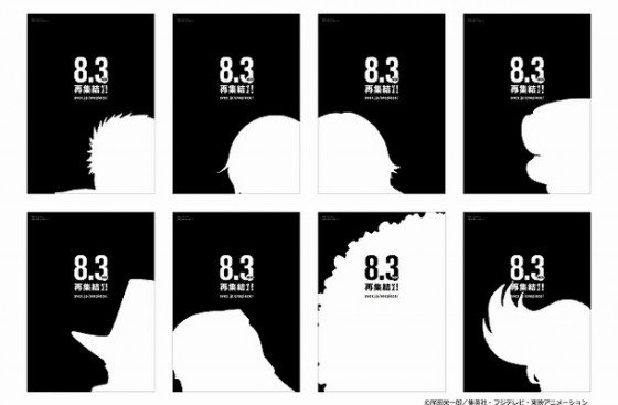 66578-560x367 One Piece Website Shows Mysterious Figures