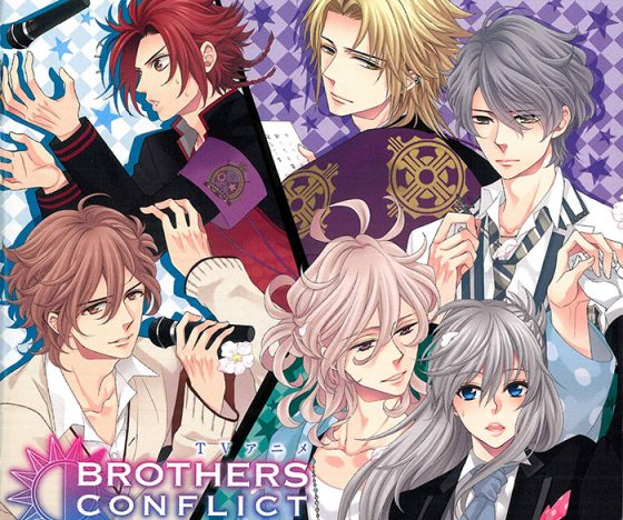 Brothers-Conflict-DVD-300x402 6 Anime Like Brothers Conflict [Updated Recommendations]