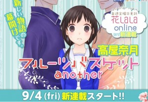 Fruits Basket Another New Sequel