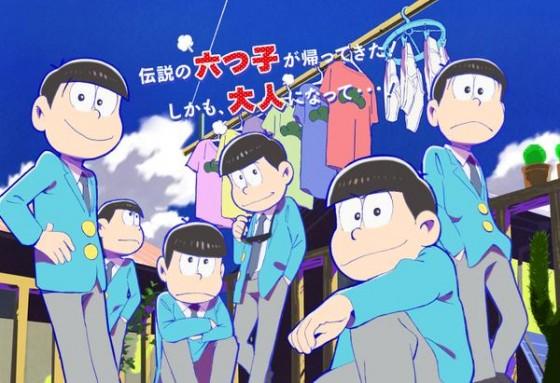 Osomatsu san DVD