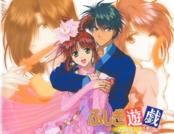 Fushigi Yuugi wallpaper