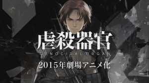 Genocidal Organ New Promotional Video and Cast