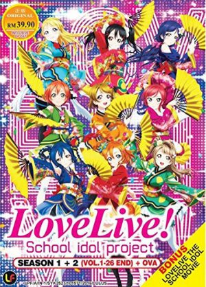 Love Live! School Idol Project dvd