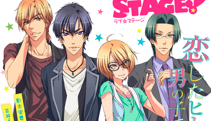 Love Stage!! wallpaper