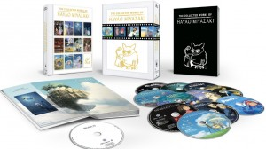 "Exclusive ""Collected Works of Hayao Miyazaki"" Blu-ray Set Announced"