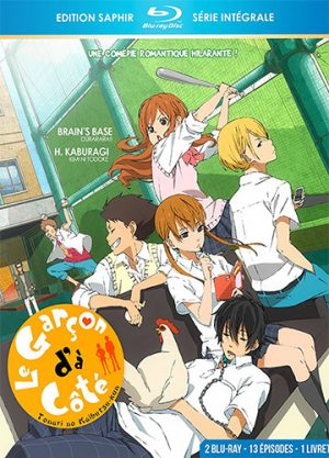 6 Anime Like Tonari no Kaibutsu-kun (My Little Monster) [Updated Recommendations]