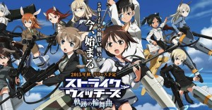 New Strike Witches Mobile Game Announced