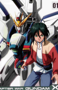 after war gundam x dvd