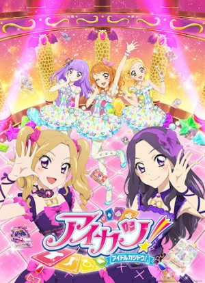 Aikatsu! Season 4 Coming in October