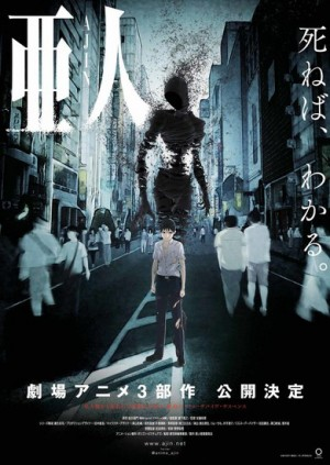Ajin New Promotional Video and Cast Revealed