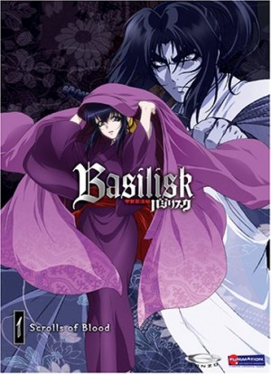 basilisk dvd