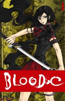 blood c dvd