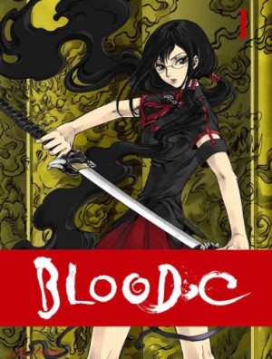Blood-C-wallpaper-560x420 Las 10 muertes más brutales del anime
