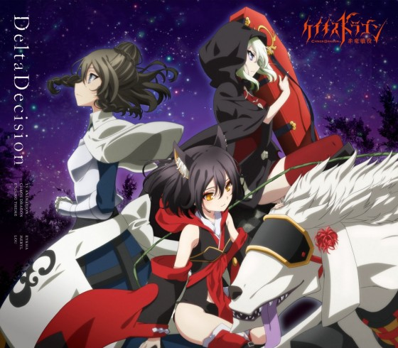 action-anime-2015-summer-grid Action Anime Summer 2015 - with Fantasy? Mystery? [Best Recommendations]