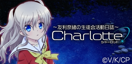 "charlotte Charlotte - ""Things Will Heat Up After Episode 6"""