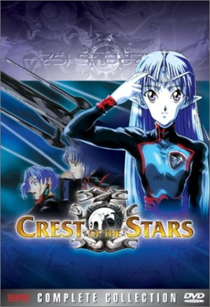 crest of the stars dvd