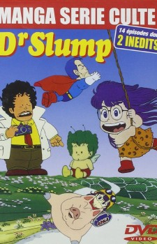 dr.slump dvd