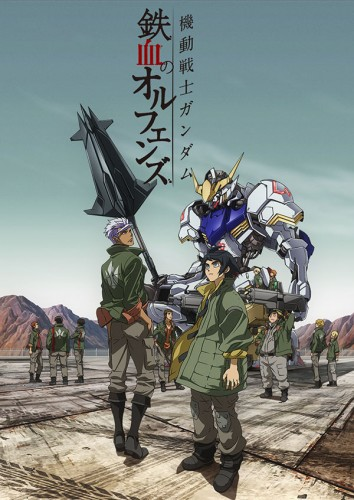 gdm_img-354x500 Mobile Suit Gundam: Iron-Blooded Orphans - New Commercial and Schedule Revealed