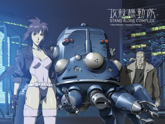 ghost-in-the-shell-stand-alone-complex-wallpaper-560x420 [Editorial Tuesday] Technology in Anime - Looking Forward for Tomorrow