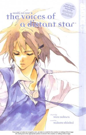 The Voices of a Distant Star Hoshi no Koe manga
