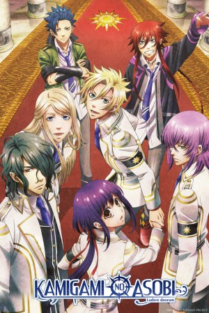 Nil-Admirari-no-Tenbin-Libra-of-Nil-Admirari-300x450 6 Anime Like Nil Admirari no Tenbin (The Scales of Nil Admirari ~The Mysterious Story of Teito~) [Recommendations]