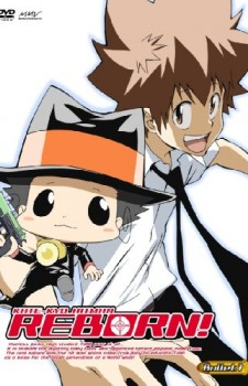Katekyou-Hitman-Reborn-wallpaper-700x438 Top 10 Adorable Little Baby Boys in Anime