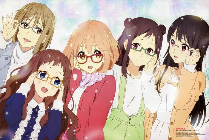kyoukai no kanata glasses wallpaper