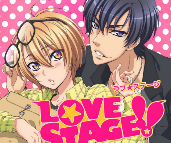 love stage wallpaper